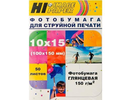 Бумага Hi-Black A21071 10х15 150г/м2 глянцевая 50л H150-4R-50