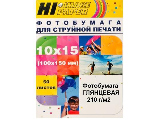 Бумага Hi-Black A2113 10х15 210г/м2 глянцевая 50л