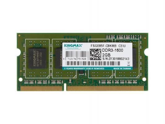 Оперативная память для ноутбуков SO-DDR3 2Gb PC12800 1600MHz Kingmax FSGE85F