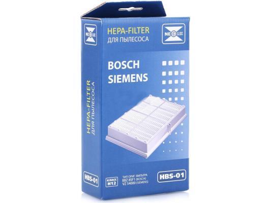 Фильтр для пылесоса NeoLux HBS-01 для Bosch Sphera/Siemens Dino/Karcher фильтр для пылесоса neolux hbs 05