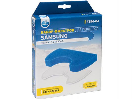 Набор фильтров для пылесоса NeoLux FSM-04 для Samsung губчатый+сетчатый neolux fsm 04 набор фильтров для пылесоса samsung