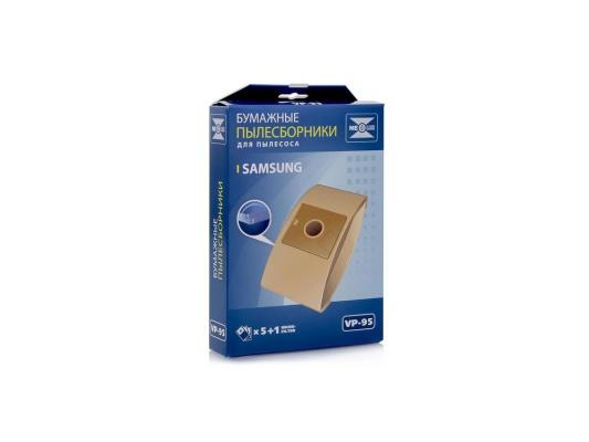 Пылесборник NeoLux VP-95 бумажный 5шт для Samsung мешки бумажные eco friendly sm1 5шт для samsung vp 77