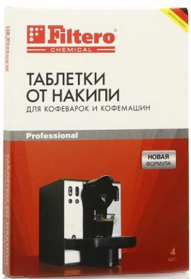 лучшая цена Таблетки от накипи Filtero Арт.602 для кофеварок и кофемашин 4шт
