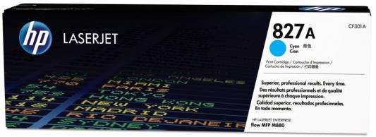 Фото - Картридж HP CF301AC для Color LaserJet Enterprise M880 голубой картридж hp cf303ac для для laserjet enterprise flow mfp m880 2800стр пурпурный