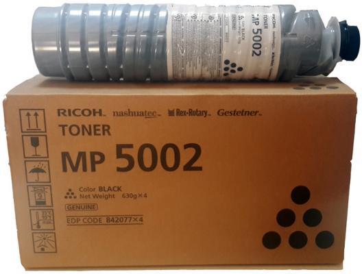 Фото - Тонер Ricoh тип MP5002 для Aficio MP3500/4500/4000/5000/4001/5001 черный 842077 ролик подачи бумаги ricoh af031090 для aficio 3035 3045 mp3500 4000 4500 5000