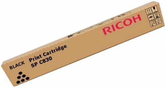 купить Картридж Ricoh SP C830DNE черный для Aficio SP C830DN/831DN 23500стр по цене 6370 рублей