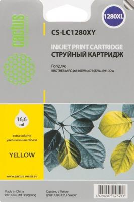 Картридж Cactus LC-1280XY для Brother MFC-J6510/6910DW желтый 1200стр струйный картридж brother lc1240c голубой для mfc j6510 6910dw