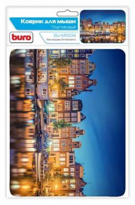 Коврик для мыши Buro BU-M10034 пластик Амстердам