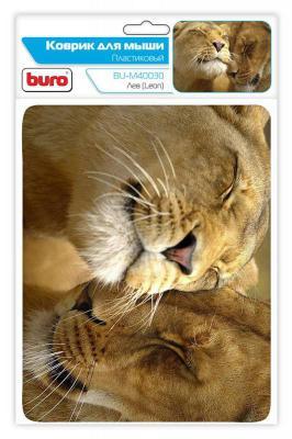 Коврик для мыши Buro BU-M40030 пластик лев коврик для мыши buro bu s48027 рисунок капля