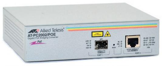 Медиаконвертер Allied Telesis AT-PC2002POE 10/100/1000T to fiber SFP PoE