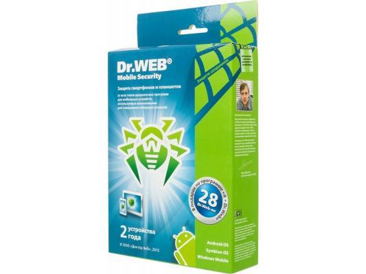 Антивирус Dr.Web Mobile Security BOX на 24 месяца на 2 устройства BHM-AA-24M-2-A3