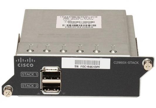 Модуль Cisco Catalyst 2960-X FlexStack Plus Stacking Module C2960X-STACK= q and q q708 205