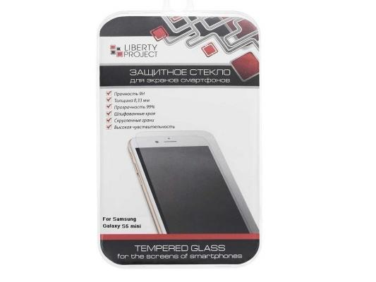 Защитное стекло LP для Samsung Galaxy S5 mini Tempered Glass 0.33 мм 9H прозрачное/ударопрочное 0L-00000515