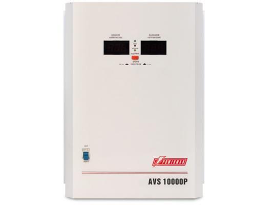 Стабилизатор напряжения Powerman AVS 10000P белый 1 розетка стабилизатор напряжения powerman avs 500s 1 розетка серый