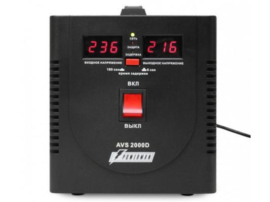 цена на Стабилизатор напряжения Powerman AVS 2000D черный 2 розетки