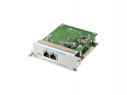 Модуль HP 2920 J9732A 2-Port 10GbT J9732A