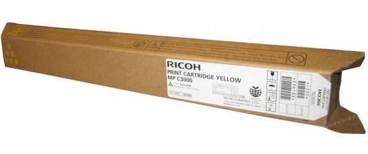 Картридж Ricoh 842031 MP C3000 для Aficio MP C2000/C2500/C3000 желтый 15000стр copier color toner powder for ricoh aficio mpc2030 mpc2010 mpc2050 mpc2550 mpc2051 mpc2550 mpc2551 mp c2530 c2050 c2550 printer