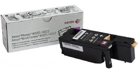 Картридж Xerox 106R02761 для Phaser 6020/6022/WorkCentre 6025/6027 пурпурный 1000стр картридж xerox 106r02762 phaser 6020 6022 workcentre 6025 6027 yellow print cartridge