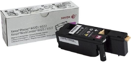 все цены на Картридж Xerox 106R02761 для Phaser 6020/6022/WorkCentre 6025/6027 пурпурный 1000стр онлайн