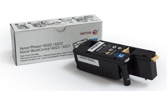 Картридж Xerox 106R02760 для Phaser 6020/6022/WorkCentre 6025/6027 голубой 1000стр
