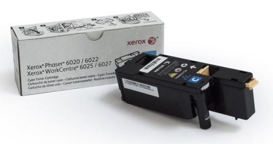 все цены на Картридж Xerox 106R02760 для Phaser 6020/6022/WorkCentre 6025/6027 голубой 1000стр онлайн
