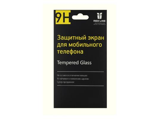 Защитное стекло Red Line для Sony Xperia Z3+