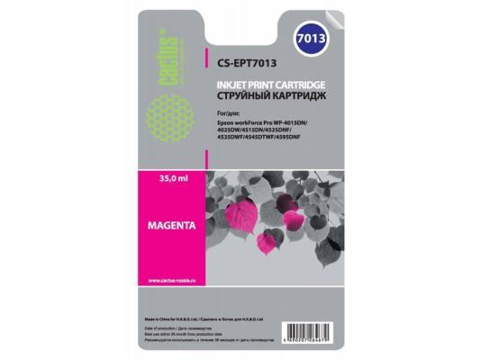 Картридж Cactus CS-EPT7013 для Epson WorkForce WF-4015/4020/4025/4095/4515/4525 пурпруный постельное белье сирень постельное белье 2 спальное кпб изысканность