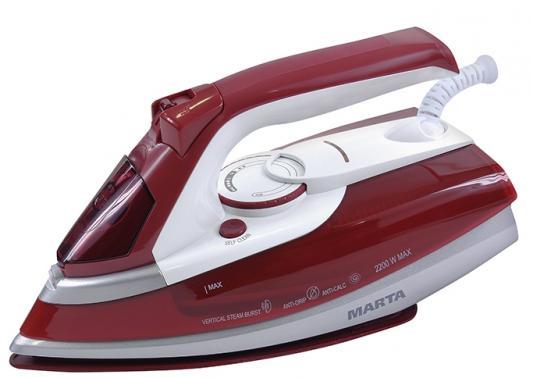 Утюг MARTA MT-1145 2200Вт красный