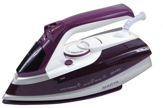 Утюг MARTA MT-1145 2200Вт фиолетовый