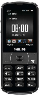 Мобильный телефон Philips Xenium E560 черный philips e560