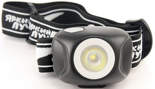 Фонарь Яркий луч LH-170 светодиодный налобный черный фонарь яркий луч lh 200a обходчик налобный ручной 5w led 2 режима