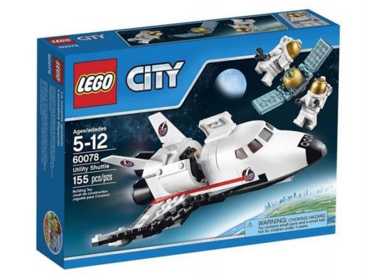 Конструктор Lego City Обслуживающий шаттл 155 элементов 60078