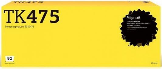 Картридж T2 TC-K475 для Kyocera FS-6025MFP/6025MFP B/6030MFP/6525MFP/6530MFP черный 15000стр
