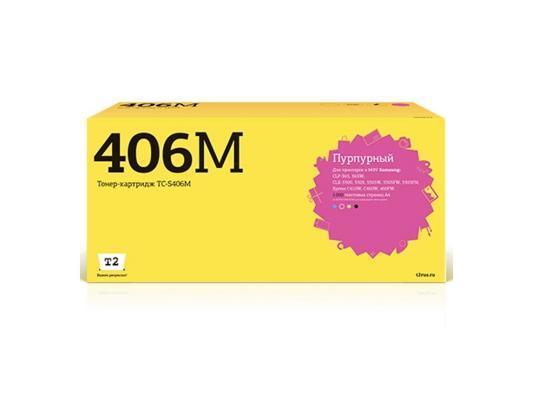 Картридж T2 TC-S406M для Samsung CLP-365/365W/CLX-3300/3305/3305W/3305FW/3305FN/Xpress C410W/C460W/460FW пурпурный 1000стр toner refill powder for samsung xpress clt 406s clt k406s c410w c460fw c460w clp 365w clp 360 clx 3305 3305fw compatible 5 pack