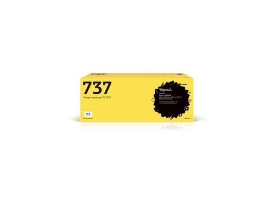 Картридж T2 TC-C737 для Canon i-Sensys MF211/212w/216n/217w/226dn/229dw черный 2400стр принтер canon i sensys colour lbp653cdw лазерный цвет белый [1476c006]