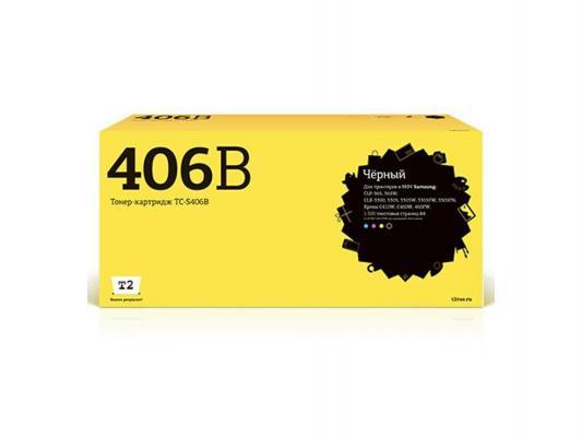 Картридж T2 TC-S406B для для Samsung CLP-365/365W/CLX-3300/3305/3305W/3305FW/3305FN/Xpress C410W/C460W/460FW 1500стр Черный
