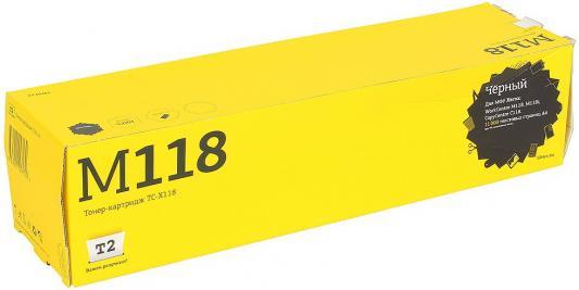 Картридж T2 TC-X118 для WorkCentre M118/M118i/CopyCentre C118 черный 11000стр картридж cactus cs wc118 для xerox c118 m118 черный 11000стр