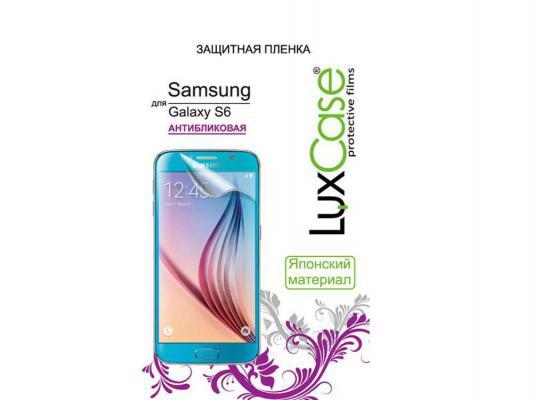 Пленка защитная антибиликовая Lux Case для Samsung Galaxy S6