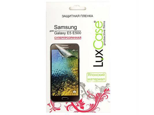 Пленка защитная суперпрозрачная Lux Case для Samsung Galaxy E5 SM-E500