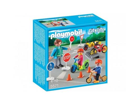 Игровой набор Playmobil Детский сад: Дети с воспитателем по ПДД 5571