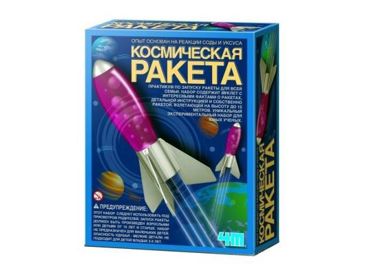 Игровой набор 4M Космическая Ракета от 8 лет 00-03235