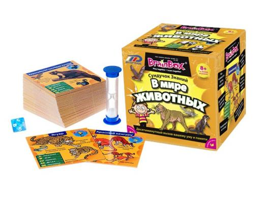 Настольная игра BrainBox развивающая Сундучок знаний В мире животных 90702 сундучок знаний настольная игра сундучок знаний космос brainbox