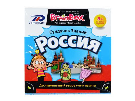 Настольная игра BrainBox логическая Сундучок знаний 90705 Россия 90705 сундучок знаний настольная игра сундучок знаний космос brainbox