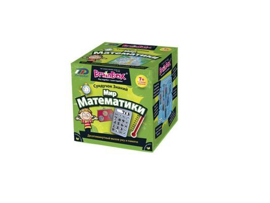 Настольная игра BrainBox развивающая Сундучок знаний Мир математики 90718 настольная игра brainbox brainbox игра сундучок знаний россия