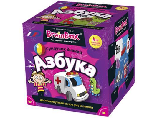 Настольная игра BrainBox развивающая Азбука 90720