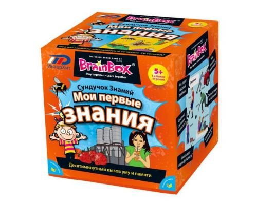 Настольная игра BrainBox развивающая Сундучок знаний Мои первые знания 90740 настольная игра brainbox развивающая сундучок знаний мир математики 90718