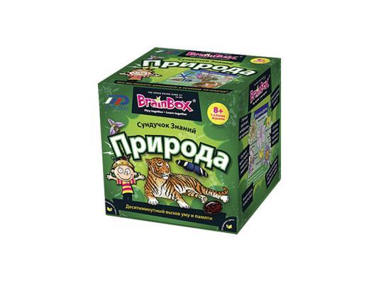 Настольная игра BrainBox развивающая Природа 90703