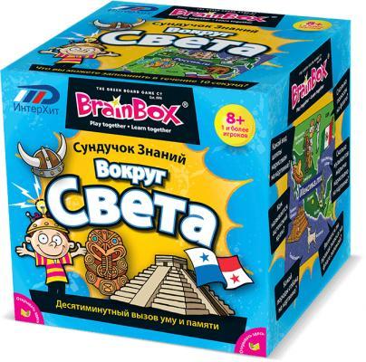 Купить Настольная игра BrainBOX развивающая Вокруг света 90701, 120х120х120 мм, Игры для компании