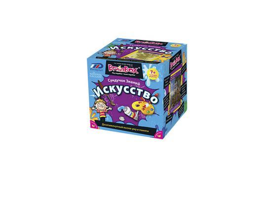 Настольная игра BrainBox развивающая Сундучок знаний Искусство 90714 настольная игра brainbox развивающая сундучок знаний мир математики 90718