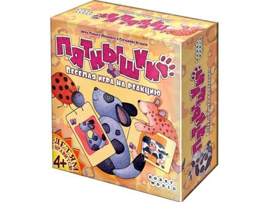 Настольная игра Hobby World развивающие Пятнышки 1343